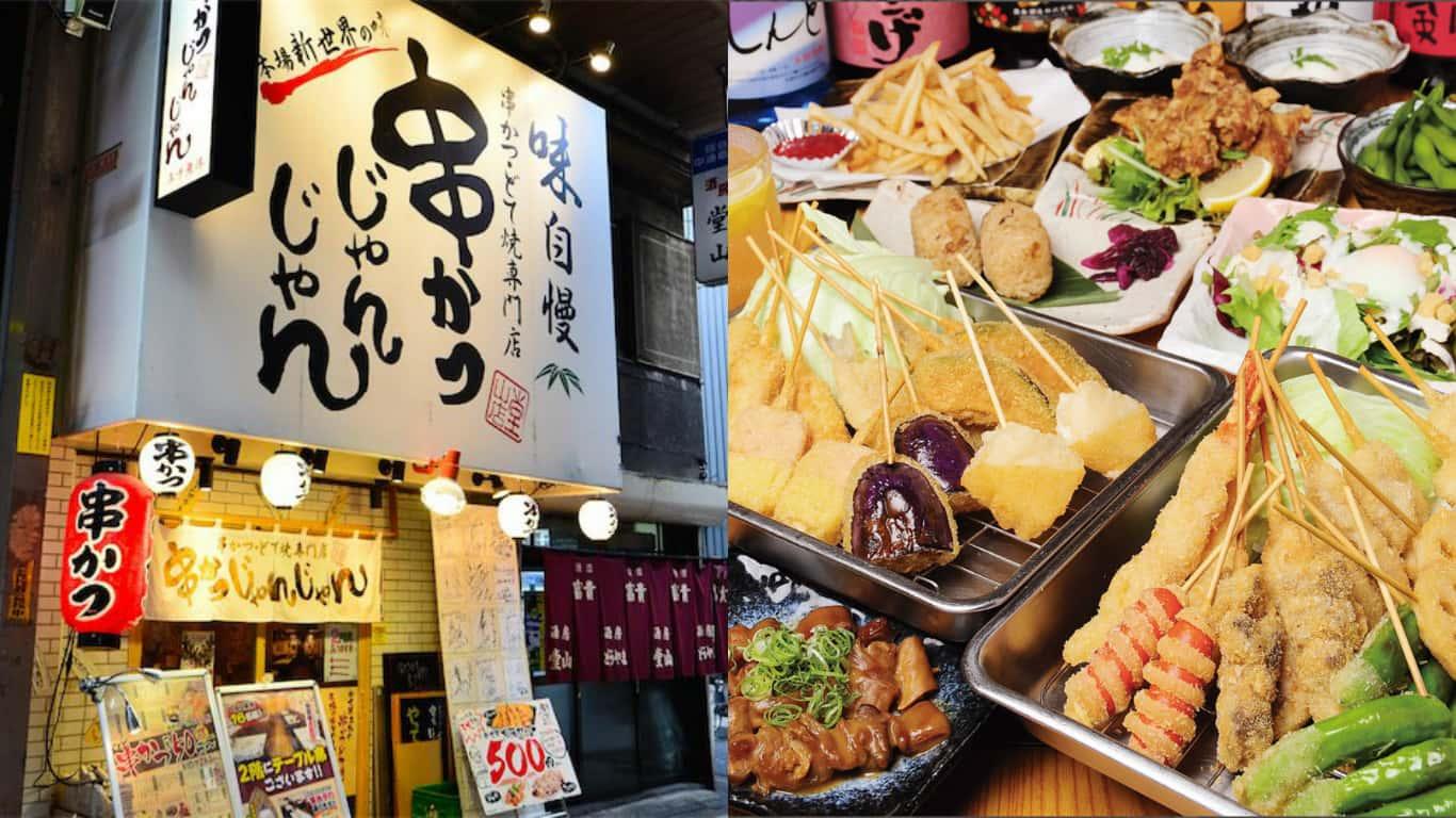 Vegetarian Kushikatsu
